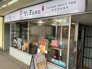 YiFang Taiwan Fruit Tea South Vancouver Fraser Street Retail